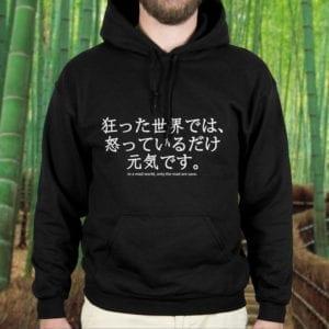 Majica ili Hoodie Akira Kurosawa tnt 1