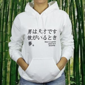Majica ili Hoodie Akira Kurosawa tnt 2