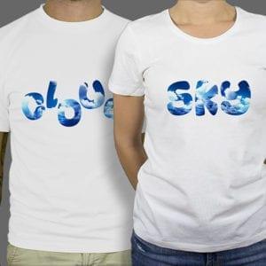 Majice ili Hoodie Cloud Sky 1