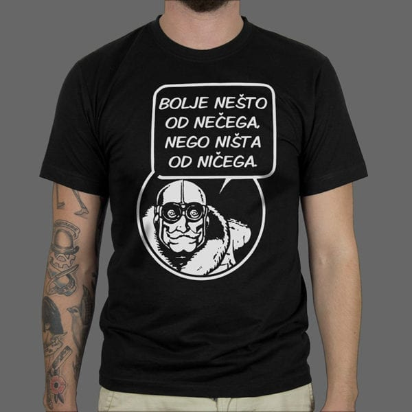 Majica ili Hoodie Grunf 23