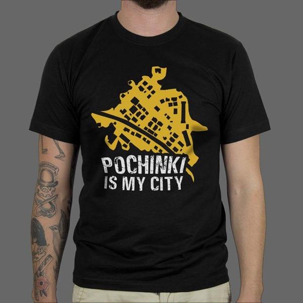 Majica ili Hoodie PUBG 3